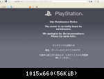 PSN offline for pc