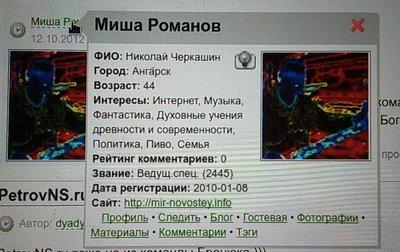 MichaKolya.JPG